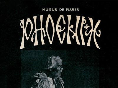 Phoenix – Mugur De Fluier